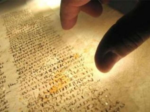 EGITTO: TROVATO FRAMMENTO  BIBBIA PIU' ANTICA DEL MONDO
