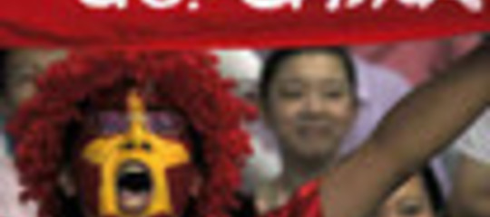 CHINA OVERSEAS INVESTMENT FAIR