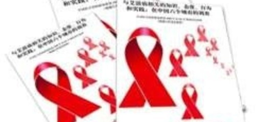 AIDS: HU JINTAO  SCENDE IN CAMPO