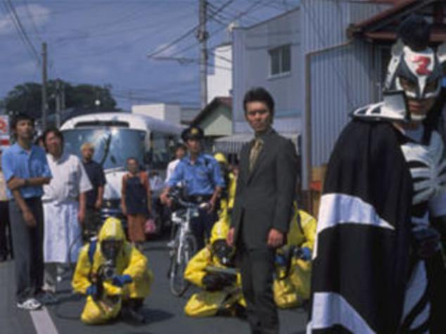 ZEBRAMAN (2004) - TAKASHI MIIKE (Fuori concorso)