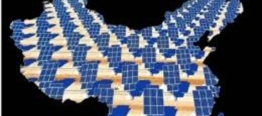 ARRIVA LA COMMISSIONE NAZIONALE DELL'ENERGIA