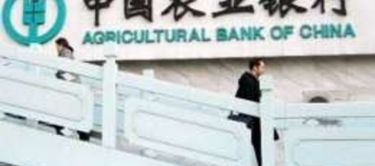 AGRICULTURAL BANK  OF CHINA VERSO L'IPO