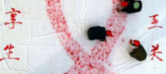 AIDS: NEGATE CURE  A LAVORATRICE