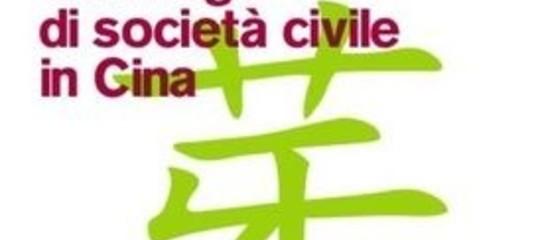 """Autori del Libro """"Germogli di Societa' civile in Cina"""""""