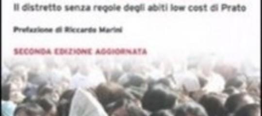 """AUTRICE DEL LIBRO - INCHIESTA """"L'ASSEDIO CINESE – IL DISTRETTO SENZA REGOLE DEGLI ABITI LOW COST DI PRATO"""""""