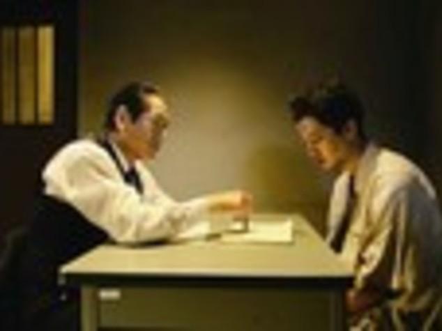 BOX - HAKAMADA JIKEN INOCHI TOWA - BOX - THE HAKAMADA CASE