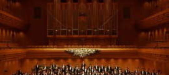 L'ORCHESTRA DI CANTON  PER I 40 ANNI DI RELAZIONI