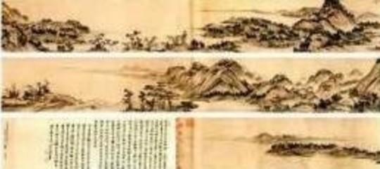 CINA-TAIWAN, LA STRATEGIA DEL DRAGONE
