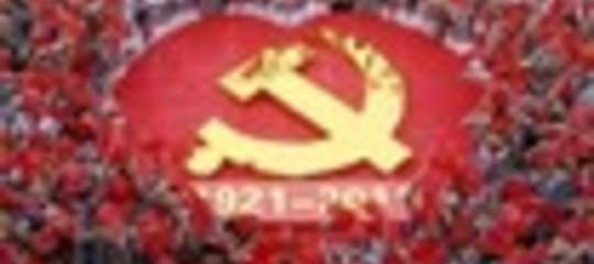 HU: CORRUZIONE NEMICO NUMERO UNO DEL PCC