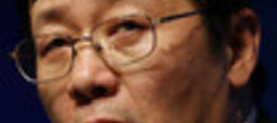 CBN: PRESTO RIFORMA FONDO SOVRANO CINESE
