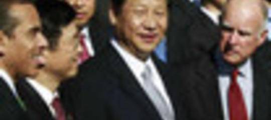 Xi a Los Angeles  per investimenti
