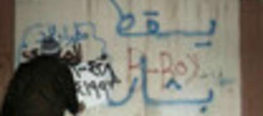 """APPOGGIO OCCIDENTE A RIBELLI SIRIANI, PEOPLE'S DAILY: """"INNESCA GUERRA CIVILE"""""""