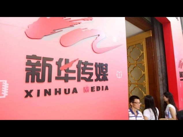 Xinhua news agency launches smartphone news app