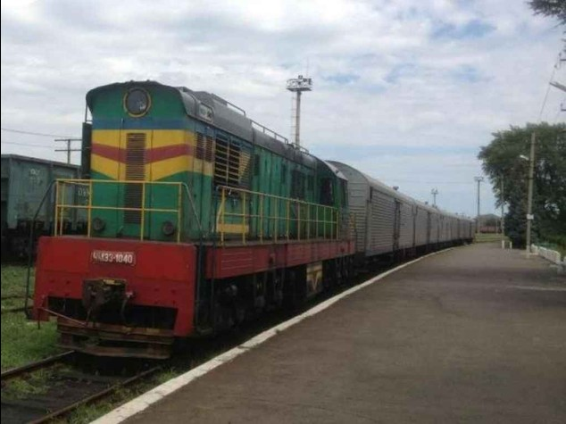 Malaysia Airlines crash victims put on refrigerated train