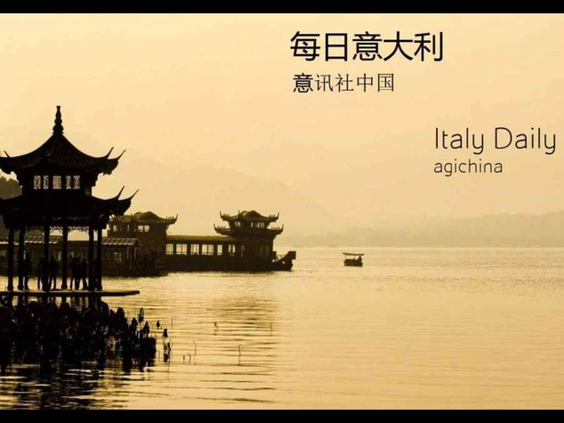 AGI launches Chinese-language Italy Daily