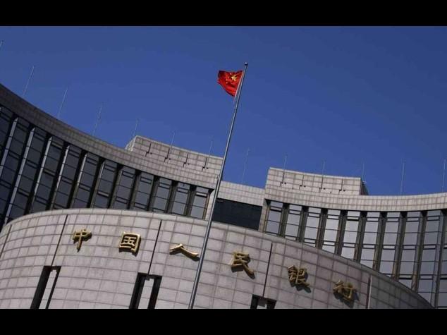 Bank of China injects 81 billion dollars into major banks