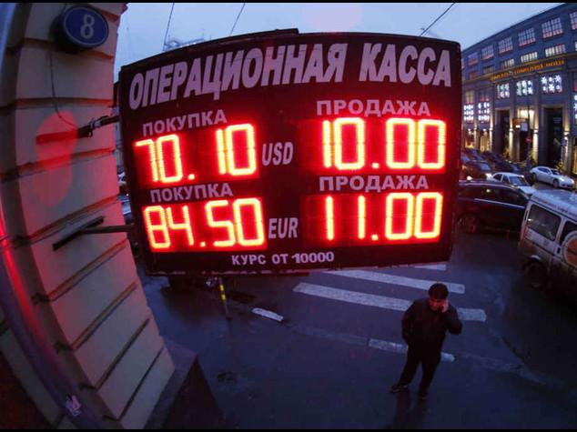 Incubo Russia sui mercati, interviene la Banca Centrale