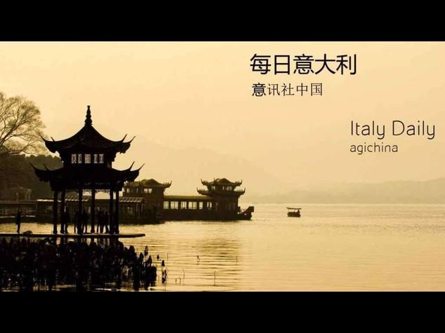 Agi lancia Italy Daily notiziario in cinese di AgiChina