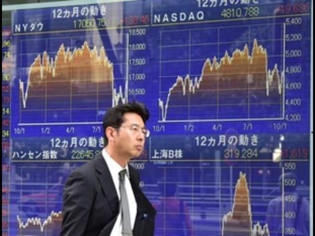 Borsa Tokyo: chiude in rialzo, Nikkei sale dello 0,84%