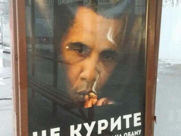 """Pubblicita' anti-fumo in Russia, """"uccide piu' di Obama"""""""