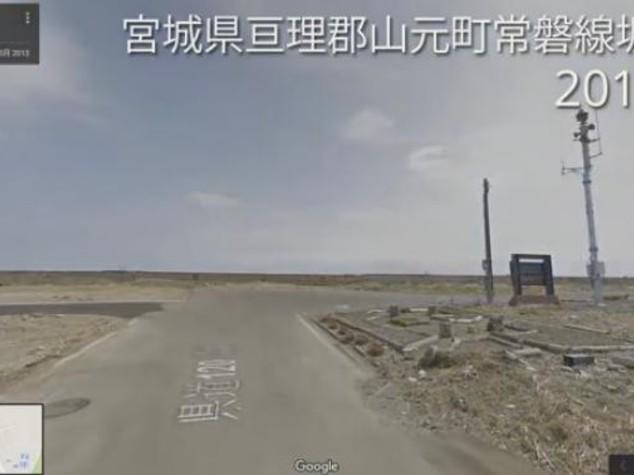 Fukushima prima e dopo: le trasformazioni nella timeline di Google