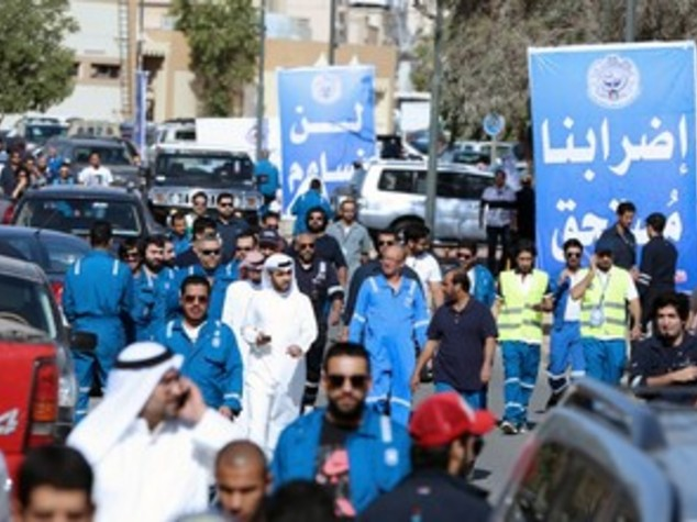 Energia: Kuwait, lavoratori in sciopero, no a taglio stipendi