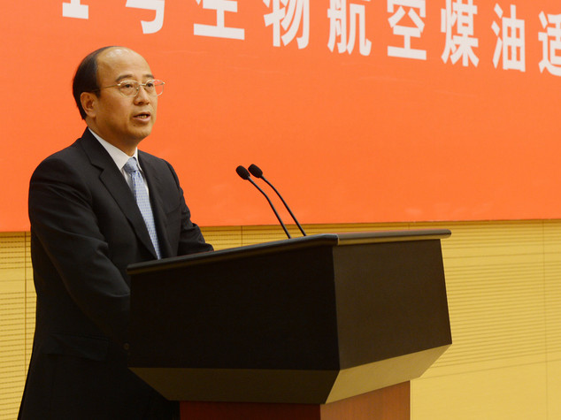 Sinopec, Dai Houliang nuovo general manager