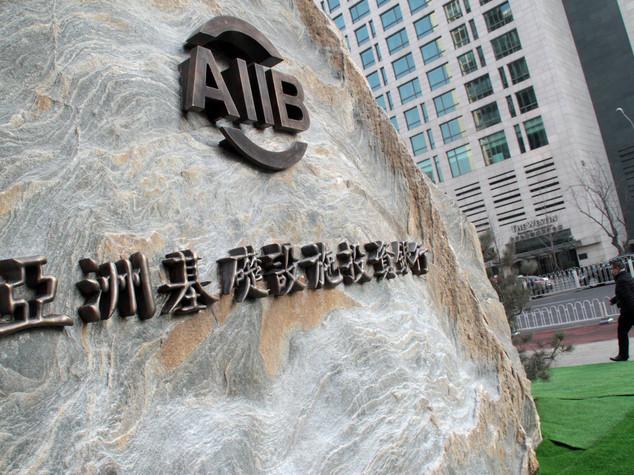 Cina: Banche, Aiib e Bers siglano accordo di cooperazione