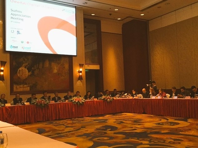 Suzhou, imprese italiane chiedono norme piu' chiare