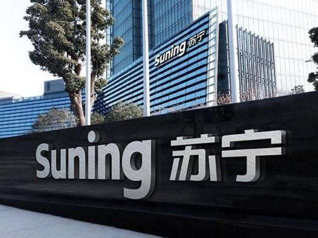 Il mercoledì nero (azzurro) di Suning in Borsa per via dell'Inter