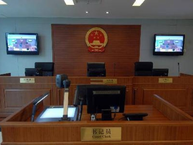 Cina: corruzione, 12 anni di carcere al nipote di Zhou Yongkang