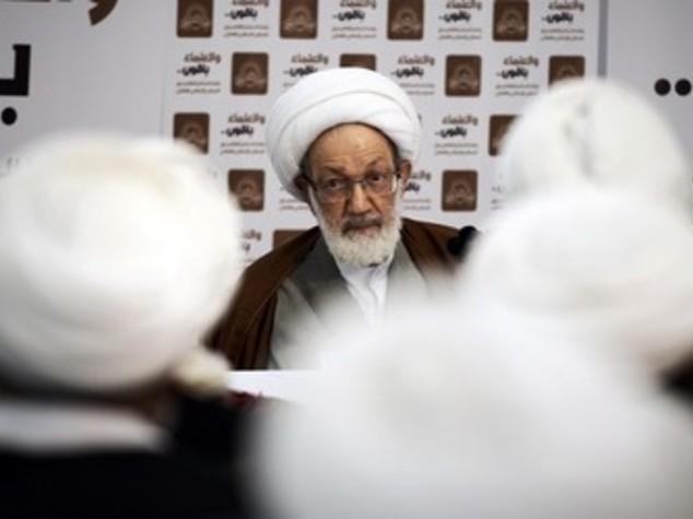 "Corte Bahrein scioglie opposizione sciita, ""ospita terroristi"""