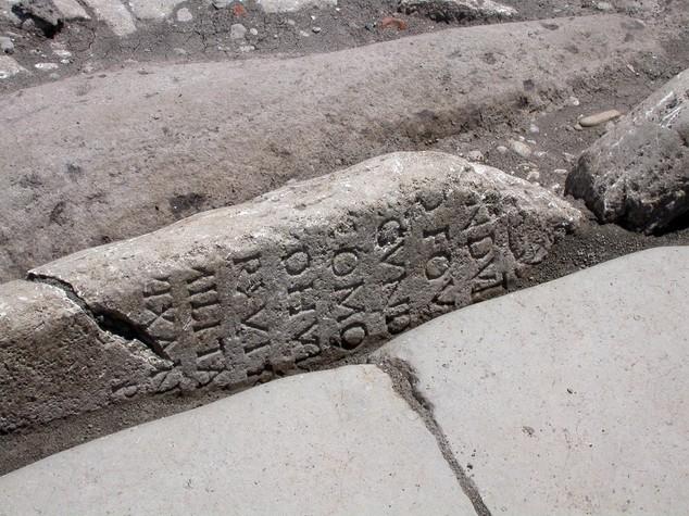 Roma, 'spunta' una necropoli militare sulla via Flaminia