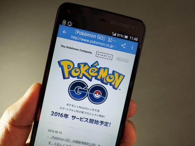 Tutti pazzi per Pokemon Go, l'app dei record sfida Twitter