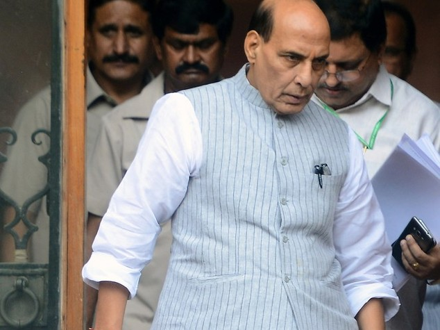 India: Home minister will attend Saarc summit in Islamabad