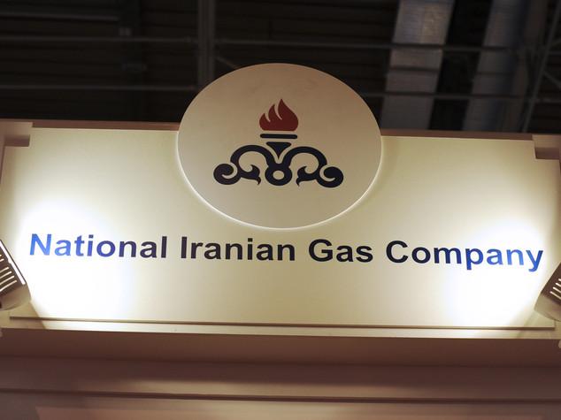 Iran: aumentera' produzione di gas di 140 mln di mc