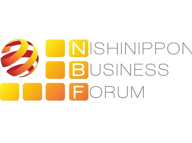 Al via partnership editoriale tra Agi e Nishinippon Business Forum