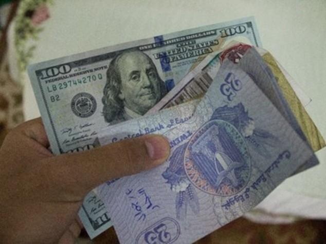 Egitto: riserve valuta estere salgono ad agosto a 16,5 mld dlr
