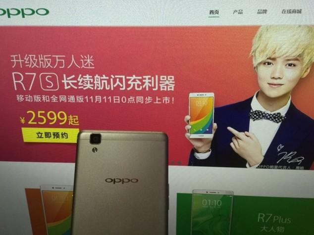 Cina: si chiama Oppo la nuova rivale di Apple e Samsung