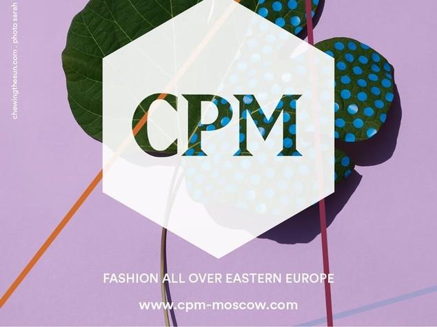 Moda: Confindustria Marche, CPM Mosca test di mercato per pmi