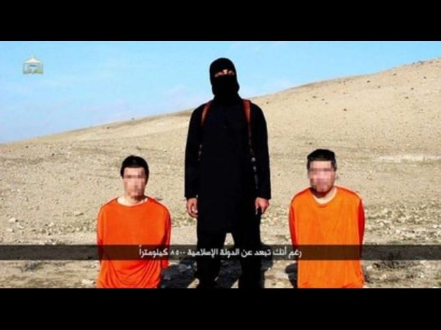"""Il pamphlet in italiano dell'Isis, """"musulmani, arruolatevi nel Califfato"""""""