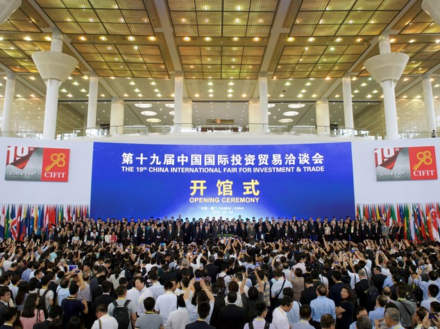 Italy a special guest at China Investment and Trade Fair