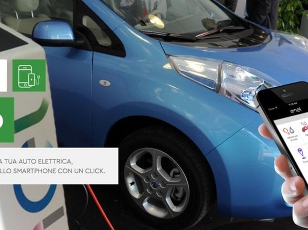 Enel: con Universita' Roma Tre lancia car sharing elettrico