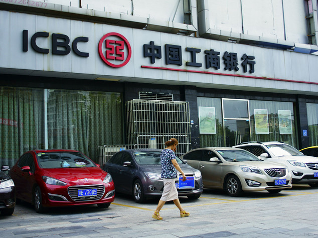 China Industrial Bank promotes investments in Italy