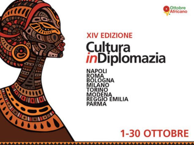 """Africa: parte """"Ottobre africano"""", binomio diplomazia e cultura"""