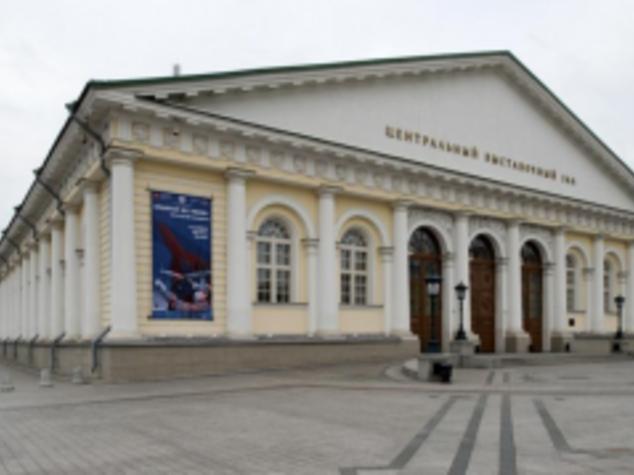 Photo exhibition to celebrate Italian cinema in Moscow