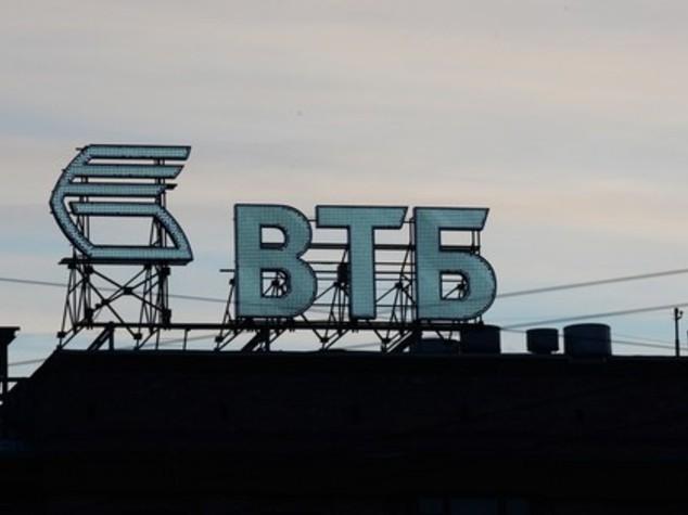 Brexit: banca russa Vtb sposta da City quartier generale europeo