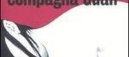 """QIU XIAOLONG, """"LA MISTERIOSA MORTE DELLA COMPAGNA GUAN"""""""