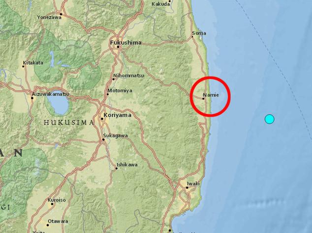 Terremoto Giappone: nuova scossa di magnitudo 5.7 nella prefettura di Fukushima