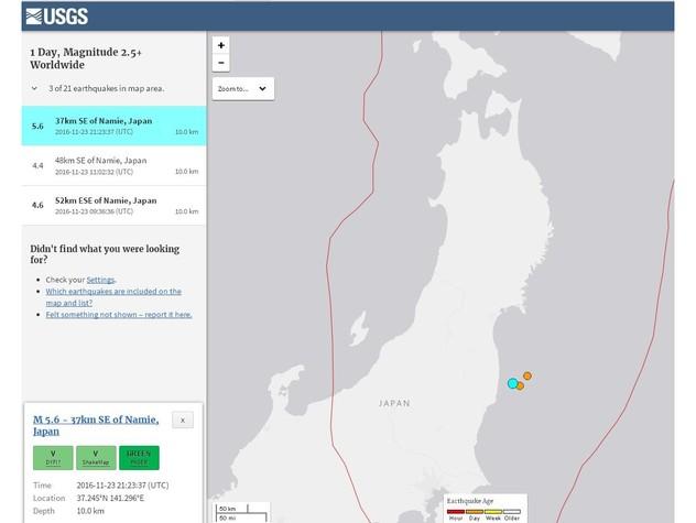 Giappone, nuovo terremoto di intensita' 5,6